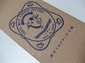 東京ミルクチーズ工場1.jpg
