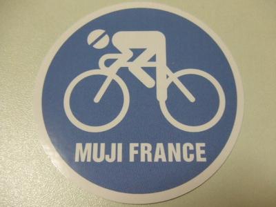 MUJI_FRANCE.JPG