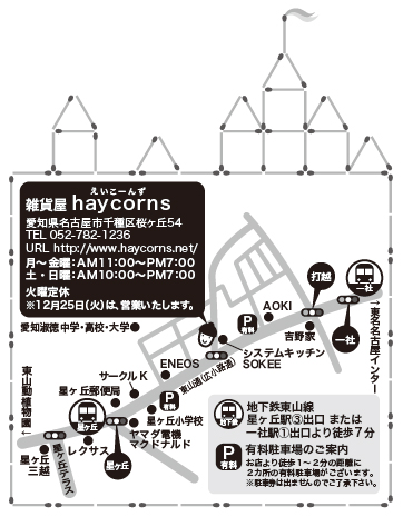 2012map.jpg