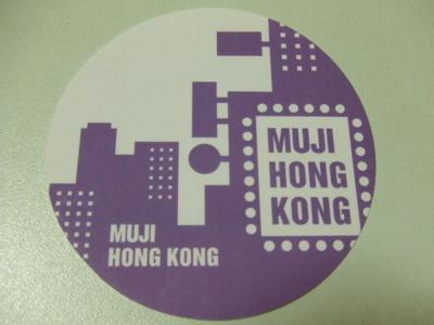 MUJI_HONGKONG.JPG