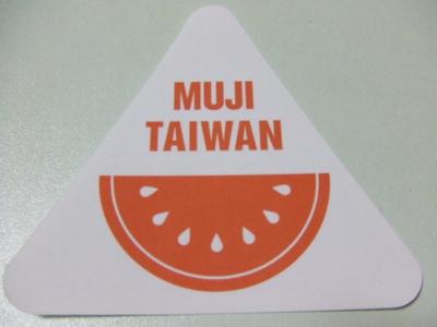MUJI_TAIWAN.JPG