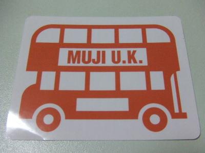 MUJI_UK.JPG