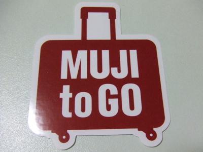 MUJI_bag.JPG