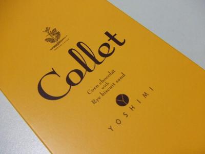 collet1.jpg